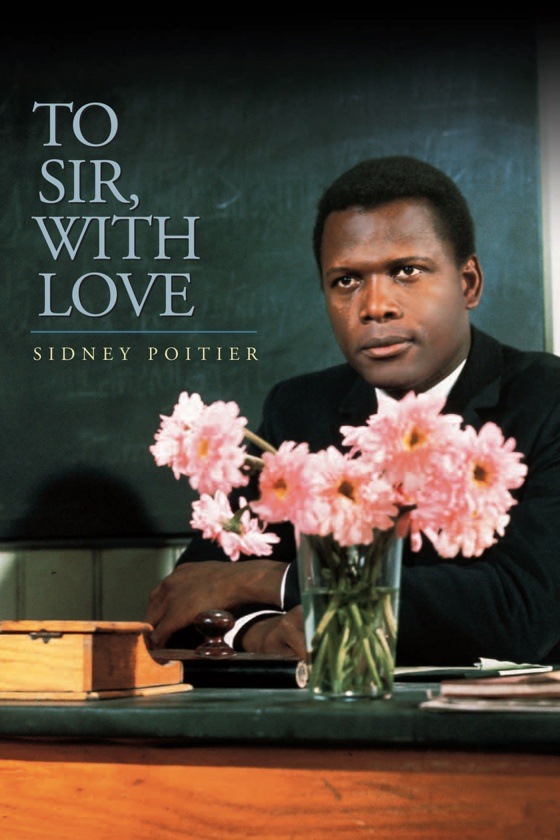 TO SIR, WITH LOVE (1967) (PACKAGE REFRESH)